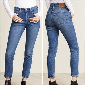Levi's 501 skinny NWT. Size 26 x 28